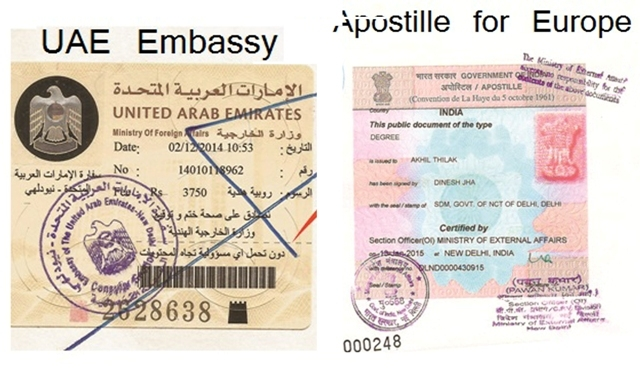 Kuwait Embassy / Consulate Attestation   KK Gulf Visa Consultant Pvt